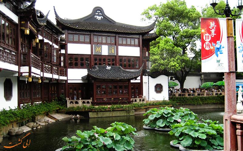 باغ دیدنی یویوان در شانگهای چین
