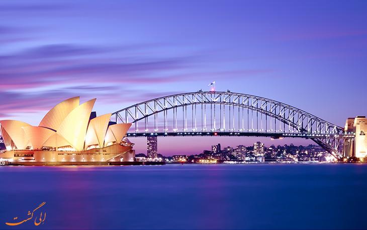 شهر سیدنی