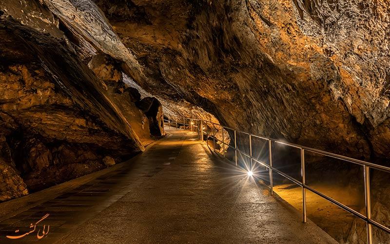 غار بارادلا