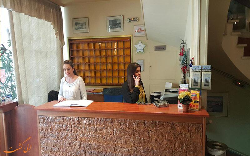 هتل آریستوتلز آتن- میز پذیرش