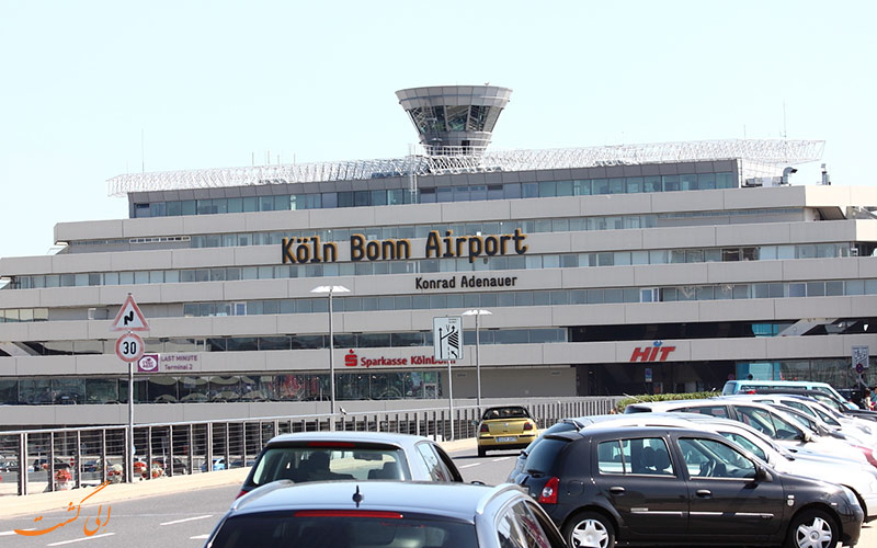 اطلاعات فرودگاه بین المللی کلن بُن