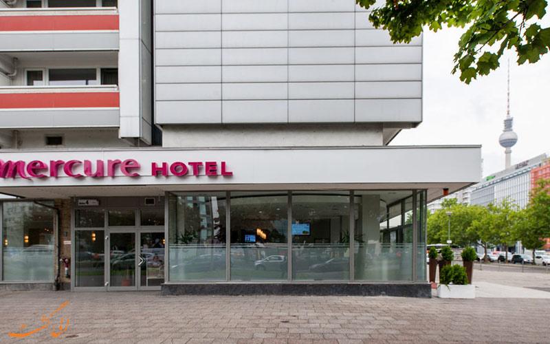 هتل مرکیور ام الکساندرپلاتز برلین- نمای هتل