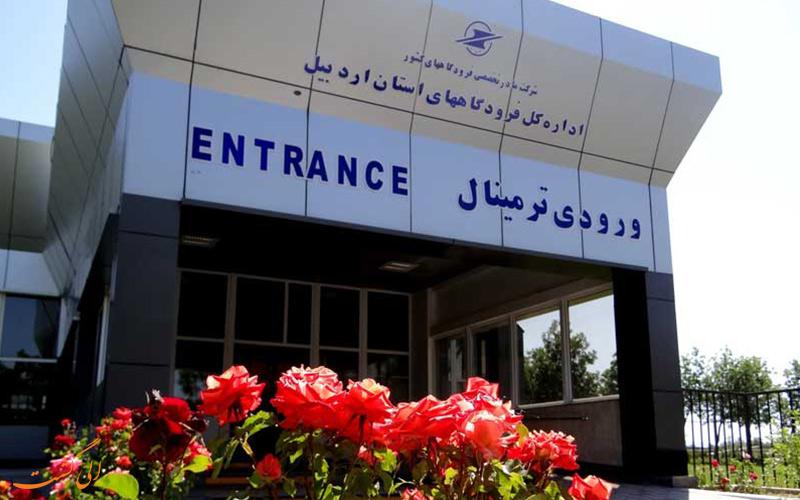 اطلاعات فرودگاه اردبیل