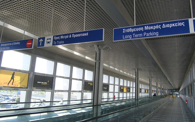 اطلاعات فرودگاه بین المللی آتن