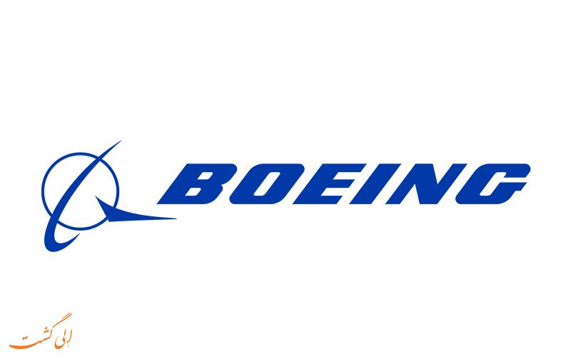 تاریخچه ی شرکت هواپیماسازی بوئینگ