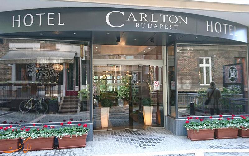 هتل کارلتون بوداپست Carlton Hotel Budapest