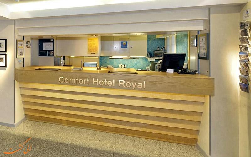 خدمات رفاهی هتل رویال زوریخ- میز پذیرش