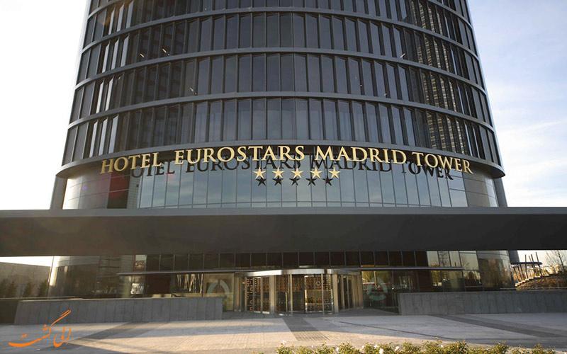 Eurostars Madrid Tower- eligasht.com نمای هتل