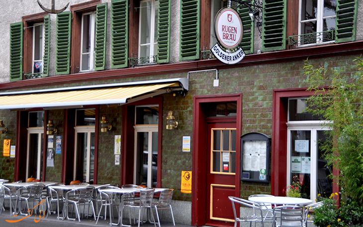رستوران گولدنر آنکر