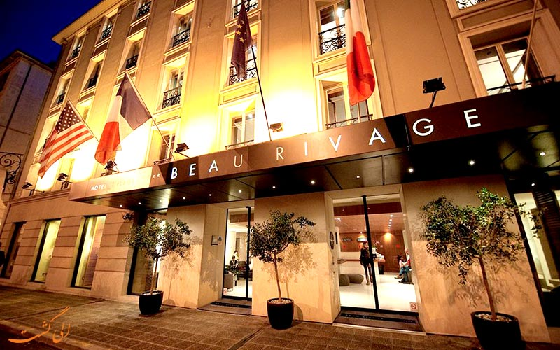 Hôtel Nice Beau Rivage- eligasht.com نمای هتل