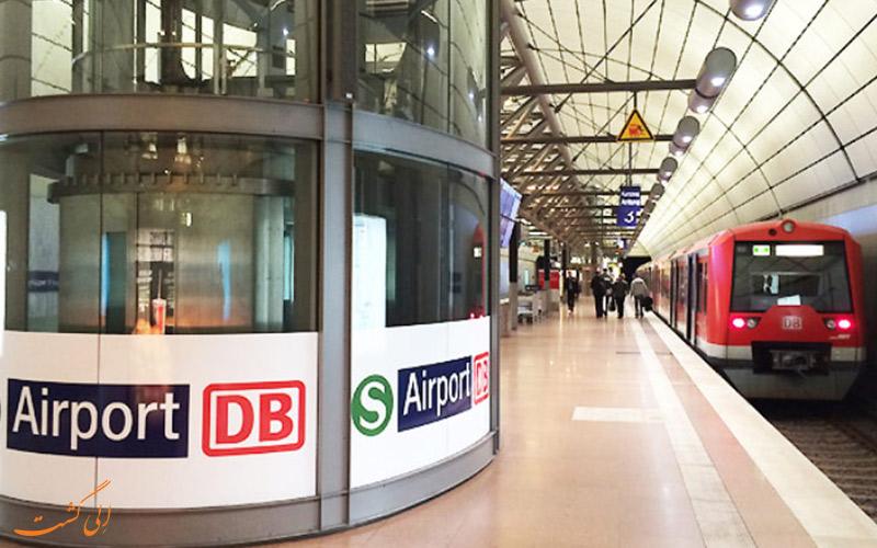 آشنایی با فرودگاه بین المللی هامبورگ