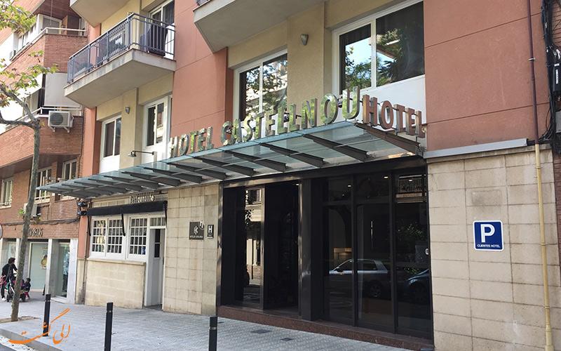 هتل کاتالونیا کستلنو بارسلونا