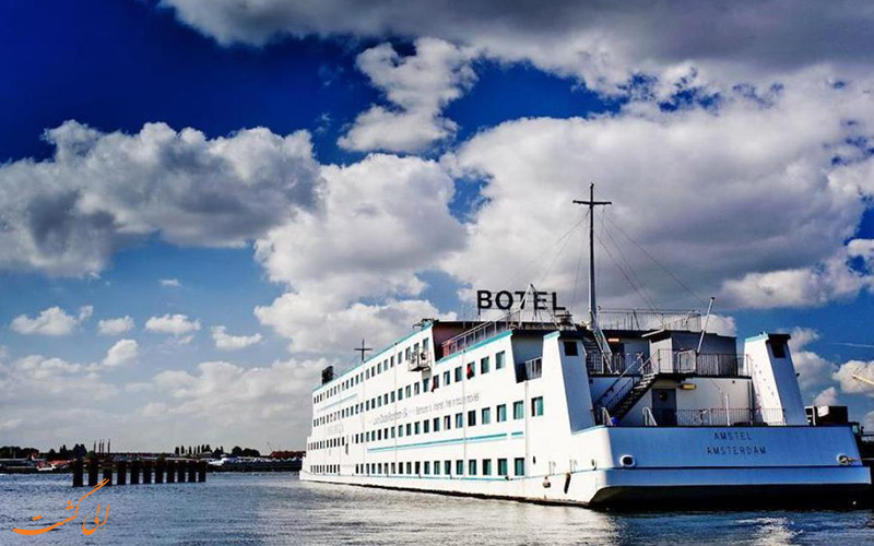 Hotelschiff Amstel Botel- eligasht.com کل کشتی و هتل