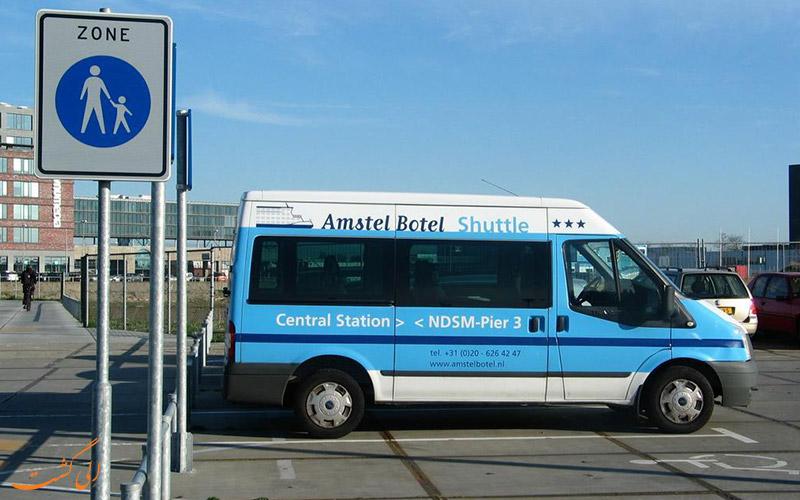 خدمات رفاهی هتل آمستل بوتل آمستردام- ترانسفر هتل