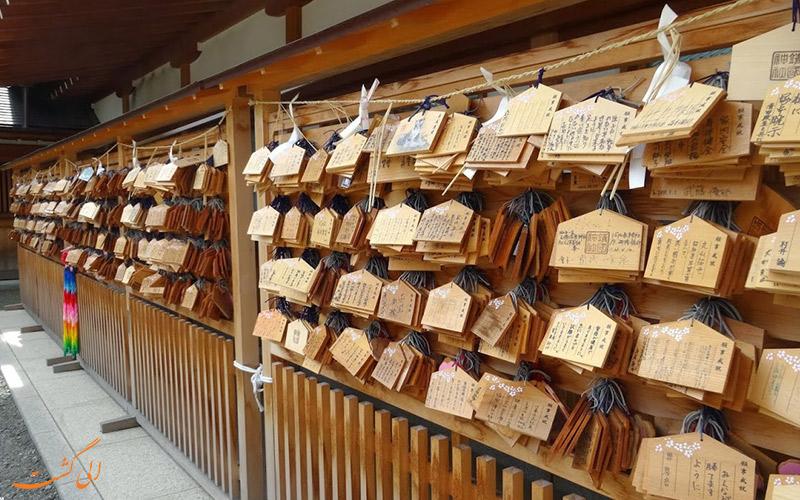 موزه ی کاغذی توکیو