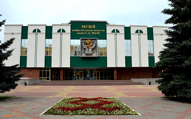 موزه موردویان