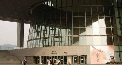 موزه ملی در کره