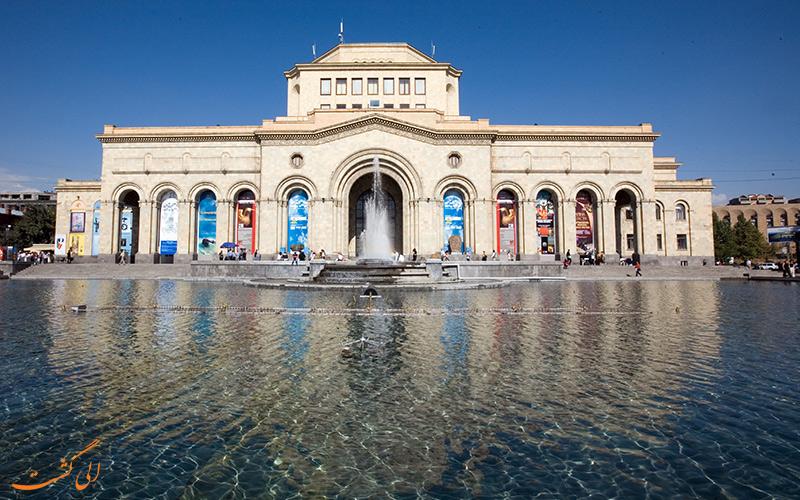 موزه ملی ارمنستان