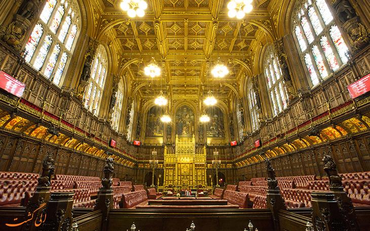 نمای داخلی کاخ