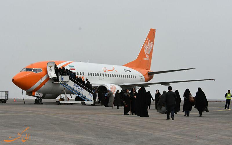 اطلاعات شرکت هواپیمایی سپهران