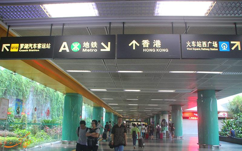 تاریخچه ی فرودگاه بین المللی شنژن بن