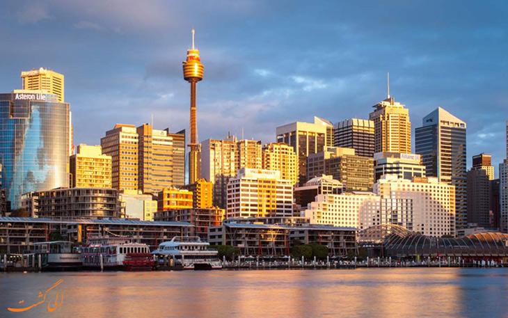برج سیدنی