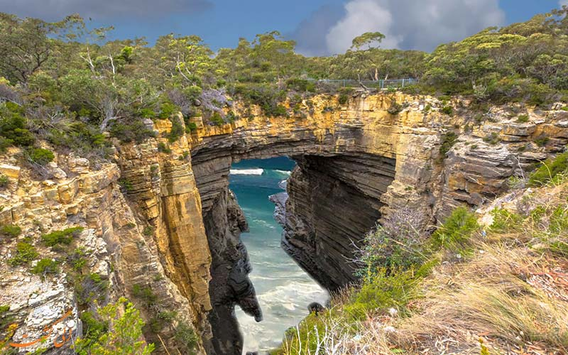 طاق تاسمان | Tasman's Arch