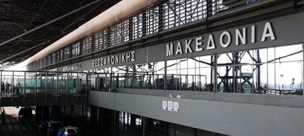 معرفی فرودگاه بین المللی سالونیک