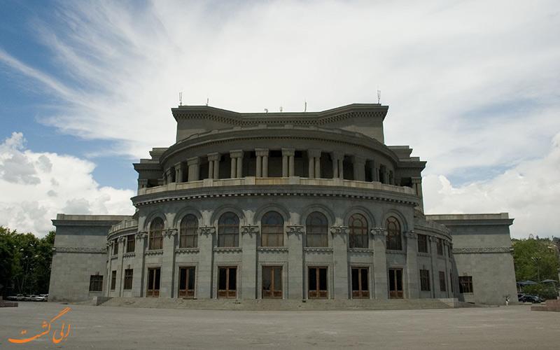 خانه اپرا در ایروان