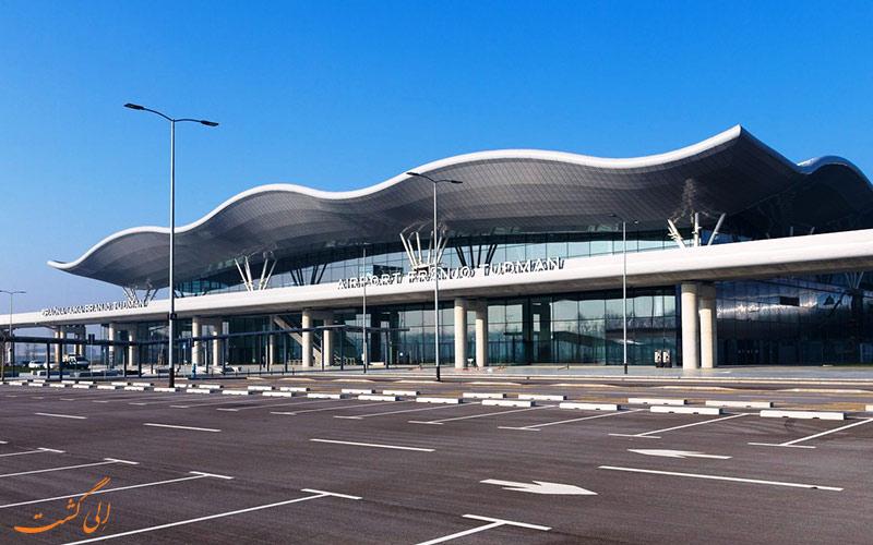 ترمینال های فرودگاه زاگرب