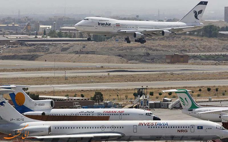 تاریخچه ی فرودگاه خرم آباد