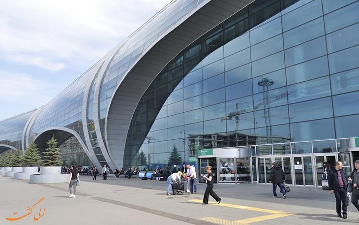 فرودگاه دوموده دوو مسکو