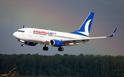 هواپیمایی آنادولوجت
