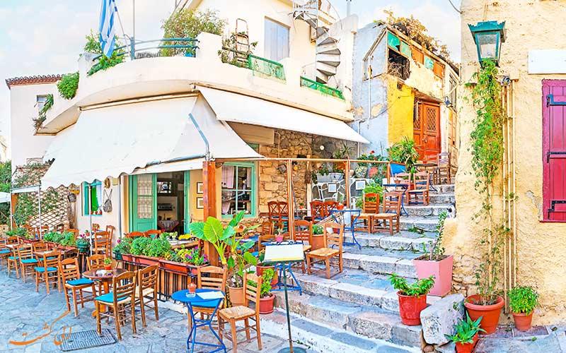 رستوران های آتن
