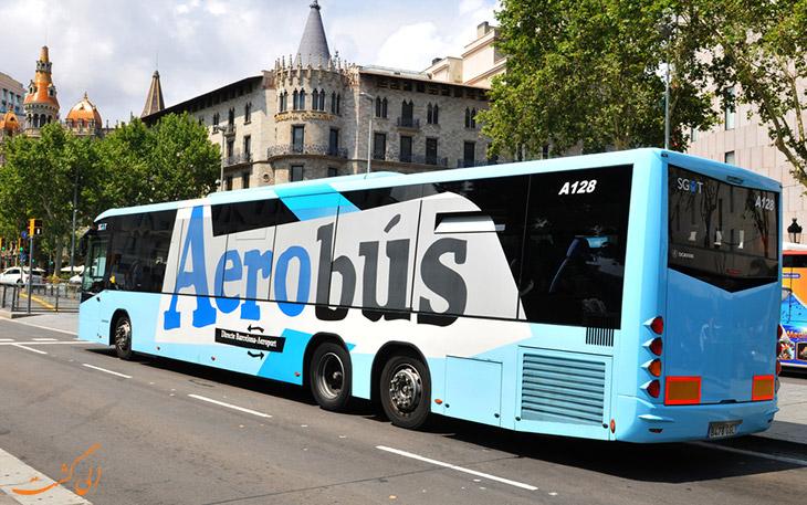 اتوبوس اکسپرس فرودگاه