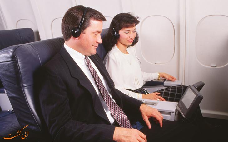 اولین پرواز بیزینس کلاس