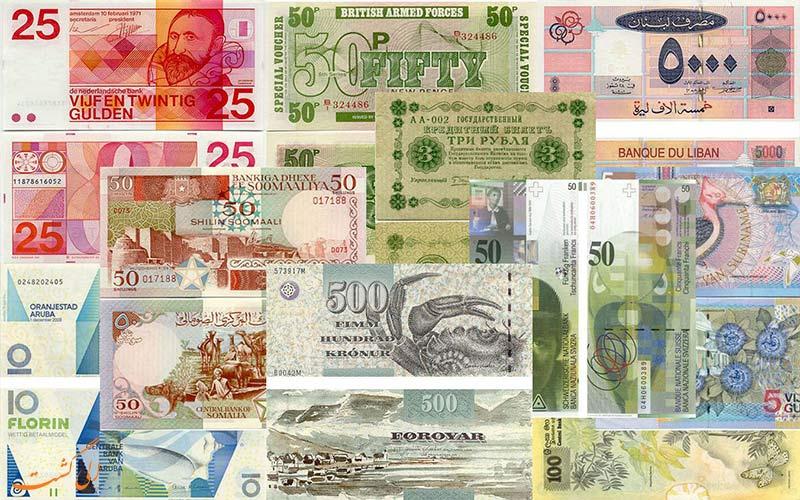 واحد پول کشورها - نکات سفر