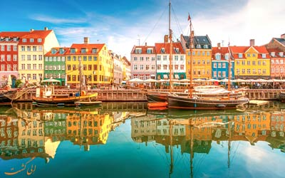 سفر به کپنهاگ