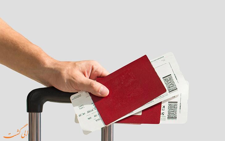 کارت پرواز