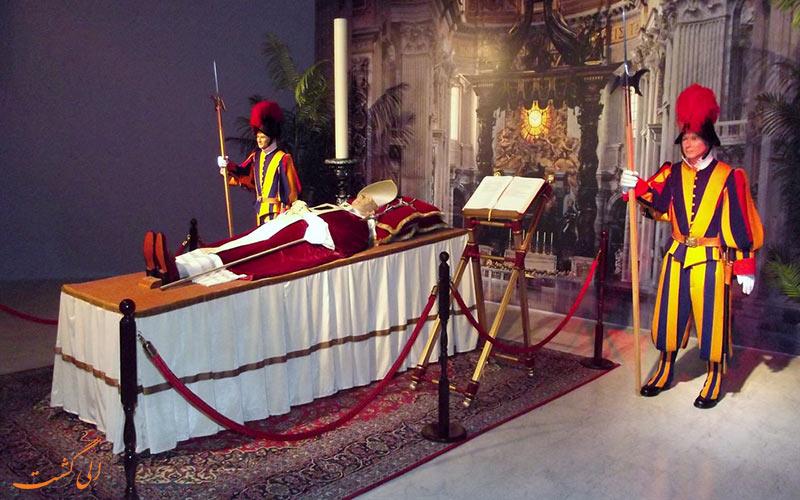 موزه تشییع جنازه
