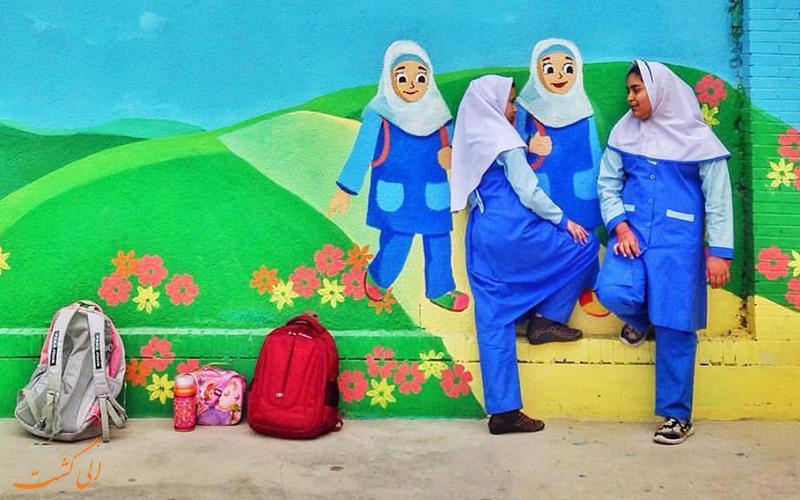اهمیت سواد و تحصیلات در ایران