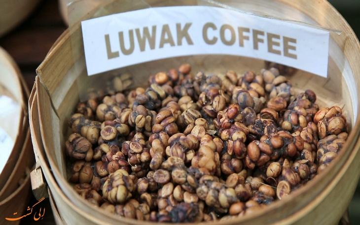 قهوه لواک