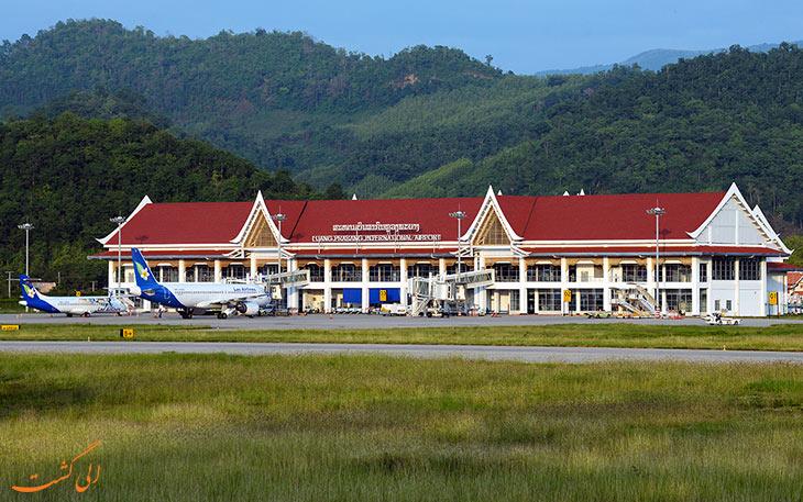 فرودگاه لوانگ پروبانگ