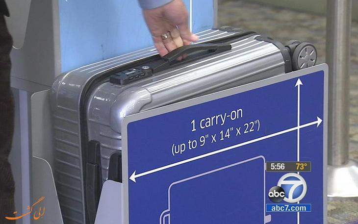 ابعاد چمدان در پرواز