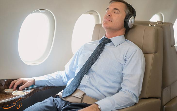 آرامش در هواپیما
