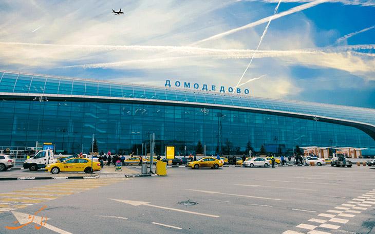 حمل و نقل فرودگاه دوموده دوو