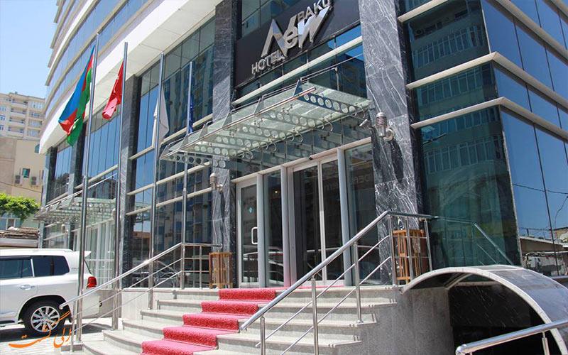 هتل نیو باکو- ورودی هتل