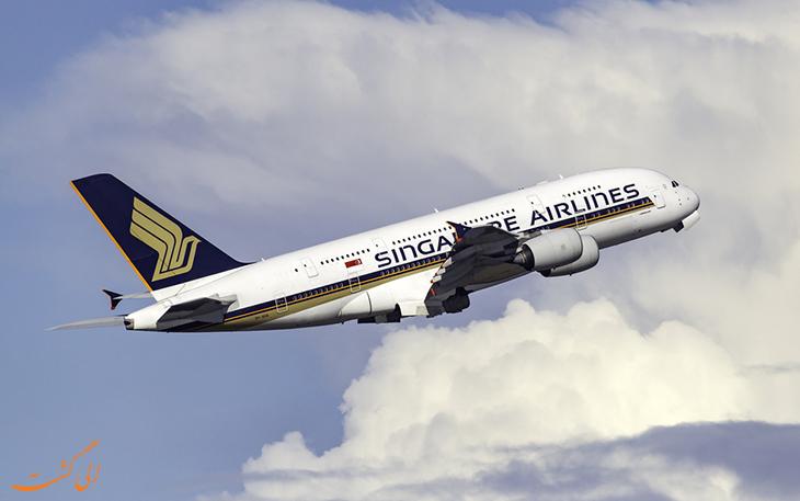 هواپیمای سنگاپور ایرلاینز