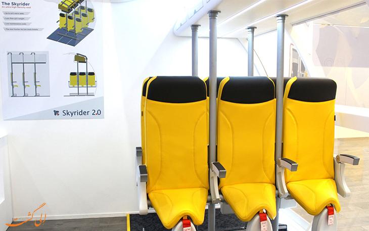 صندلی اسکای رایدر هواپیما