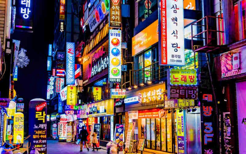 جملات پرکاربرد کره ای - یادگیری زبان